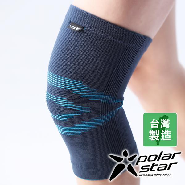 PolarStar 緹花護膝 台灣製造│彈性舒適│穩定膝關節│肢體│護具│支撐│保護 (1入/組) P16725