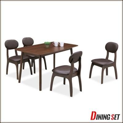 ダイニングテーブル5点セット 4人用 ダイニングセット
