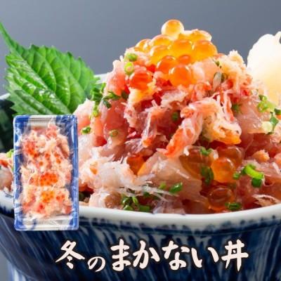 網元本店の海鮮まかない丼(ズワイガニ)110g