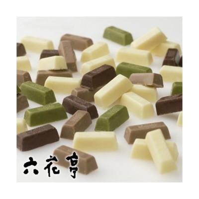 六花亭 ベビーチョコレートミックス 北海道 お土産 ギフト プレゼント 母の日 ホワイトデー