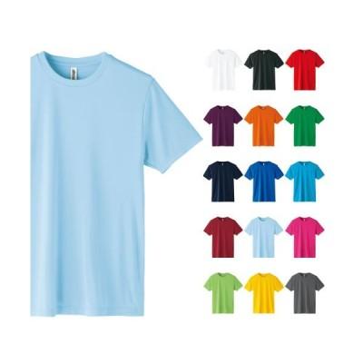 Tシャツ メンズ レディース 半袖 無地 吸汗速乾 glimmer グリマー 3.5オンス インターロックドライTシャツ