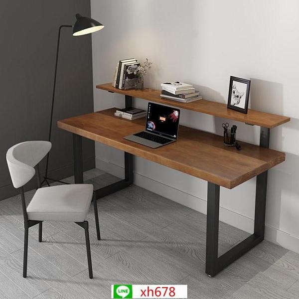 北歐實木單人辦公桌 家用書房工作桌loft辦公桌椅組合創意工作臺【頁面價格是訂金價格】