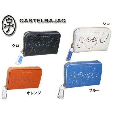 カステルバジャック CASTELBAJAC  代引き手数料無料 アミ Ami カードケース 066612 66612 ikt02