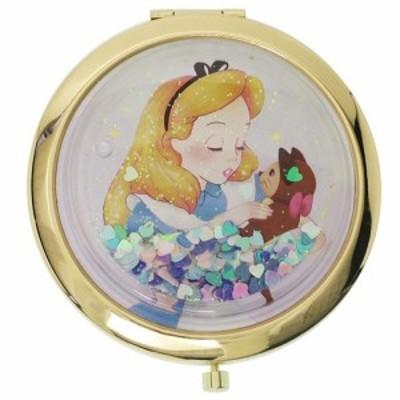 ふしぎの国のアリス 手鏡 コンパクトミラー ハート&ラメ ディズニー ギフト雑貨 キャラクター グッズ メール便可