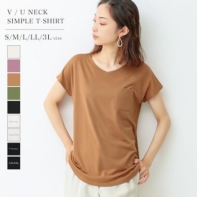 美ラインシンプルTシャツ 選べるVネックUネック 定番ゆるリラTシャツ レディース