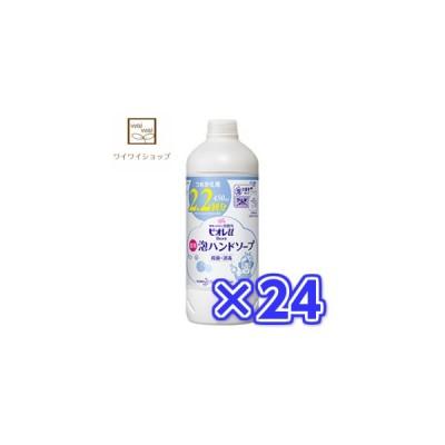 【送料無料(一部地域を除く)】ビオレu 泡ハンドソープ つめかえ用 450mlX24本 花王