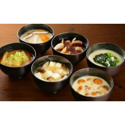 【A2-024】創業100年の伝統の味「ヱビス味噌」食べ比べセット