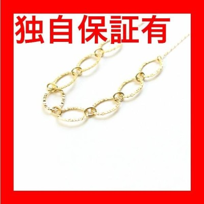 レビューで次回2000円オフ 直送 10金 イエローゴールド サークル ネックレス〔代引不可〕 ファッション ネックレス・ペンダント 天然石 真珠