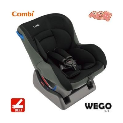 コンビ チャイルドシート Combi ウィゴー メッシュ LH グレーGL 固定式 送料無料 ベビー用品