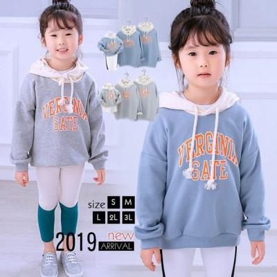 男の子 女の子 パパ ママ カジュアル アクティブ ロゴ ファミリー 子供服 フードパーカー トレーナー 親子ペア 長袖