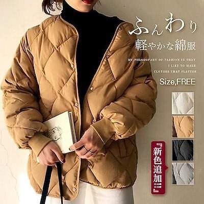 2021新作クリアランスSALE中綿キルティングジャケット アウター ジャケット コート レディース 無地 ショートコート 防寒 可愛い 韓国ファッション 高品質