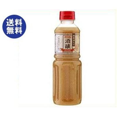 送料無料 ユウキ食品 酒醸(チューニャン) 紹興酒入 590g×6本入