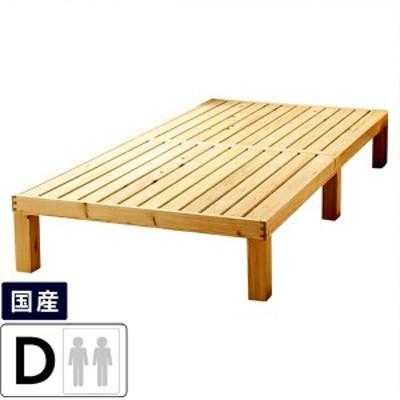 広島の家具職人が手づくり NB01 ひのきのすのこベッド(ヘッドレス)フレームのみ ダブルサイズ