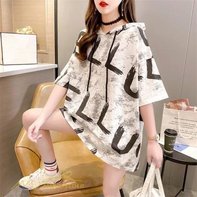 トップス レディース Tシャツ ワイドtシャツ 半袖 パーカー フード付き 夏コーデ 新作 ミディアム丈 夏新作 薄手 大きいサイズ XXL 女性着 2021 アウトドア 人気