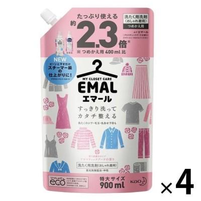 エマール アロマティックブーケの香り 詰め替え 900ml 1セット(4個入) 衣料用洗剤 花王