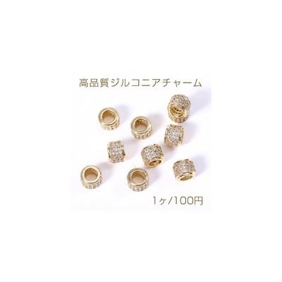 高品質ジルコニアチャーム 円柱型 5.5×7mm ゴールド【1ヶ】