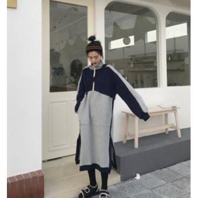 ワンピース ロング スウェット ハイネック 裏起毛 スリット 長袖 ゆったり カジュアル シンプル 韓国 オルチャン ファッション