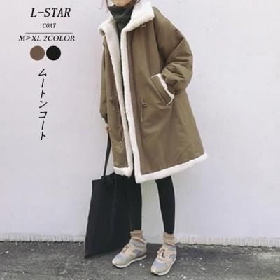 コート レディース ムートンコート ファーコート アウター コート ジャケット ロングコート 裏ボア 起毛 裏起毛 中綿コート 暖か ゆったり 防寒