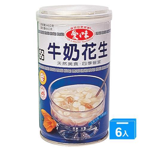 愛之味牛奶花生湯340gx6入【愛買】