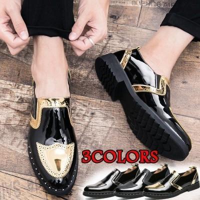 ローファー 革靴 メンズ おしゃれ レザーシューズ カジュアルシューズ ビジネス スリッポン エナメル皮 紳士靴 結婚式 光沢感