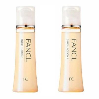 【2個セット】【送料無料】 ファンケル エンリッチ 化粧液 I さっぱり 30ml×2セット コラーゲン ハリ 化粧水 ローション オイリー 保湿