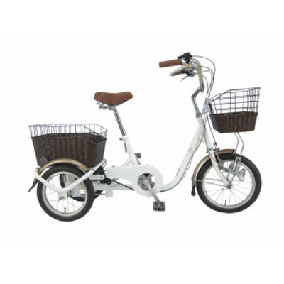自転車 三輪自転車 スイング機能付き ホワイト 籐タイプオシャレ前後カゴ付き 老人 敬老プレゼント 16インチ