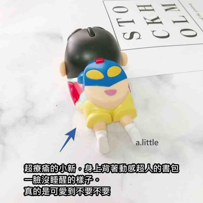 韓國 蠟筆小新 USB無線滑鼠 (須放置3號電池本產品不附)