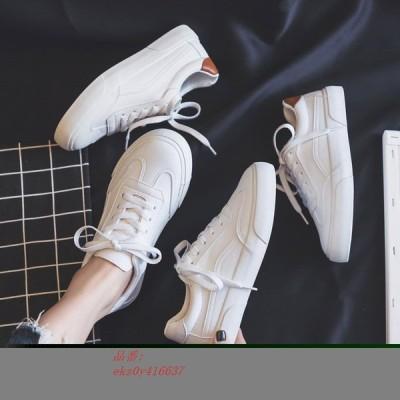 スニーカー レディース シンプルデザイン カジュアルコーデ運動靴 通勤 お買い物