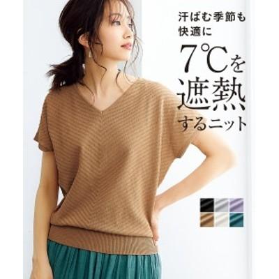 セーター ニット レディース UV 遮熱 洗える 半袖 バイヤスリブ オフホワイト~黒 S~10L ニッセン nissen