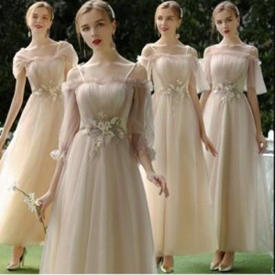ブライズメイド ドレス パーティードレス 結婚式 ワンピース 上品 大人 袖あり ウエディングドレス 花嫁の介添え ロング丈 大きいサイズ