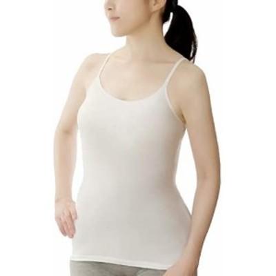 漢医美健 7DaysMaker's 朝 シャツ カップ付き レディース インナー キャミソール (ホワイト, XL)