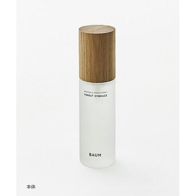 <BAUM/バウム> アロマティック ルームスプレー 2 フォレスト エンブレイス【三越伊勢丹/公式】