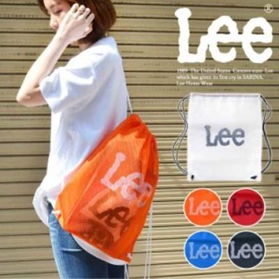 ナップサック メッシュ ビーチバッグ レディース メンズ メッシュバッグ ネットバッグ 網バッグ 大人 バック かわいい Lee リー LA0294