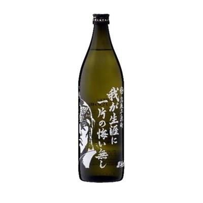 地酒 日本酒 限定ラベル 北斗の拳 芋焼酎 我が生涯に一片の悔い無し 900ml