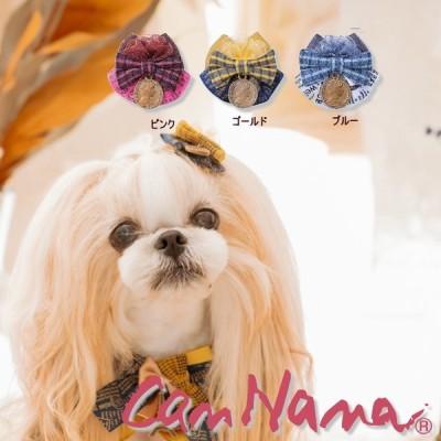 CanNana 【キャンナナ】オータムパリリボン 2個組ゴム仕様 髪飾り R-5308