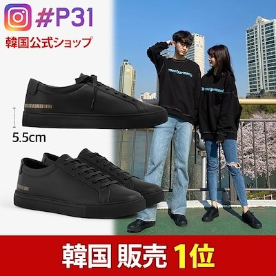 [P-31]Original Black Edition スニーカー 韓国公式ショップ