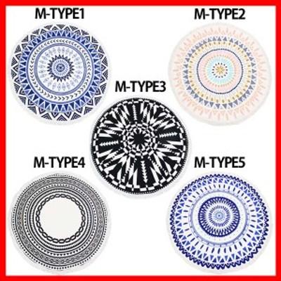 ラウンドタオル M-TYPE1・2・3・4・5  プラザセレクト