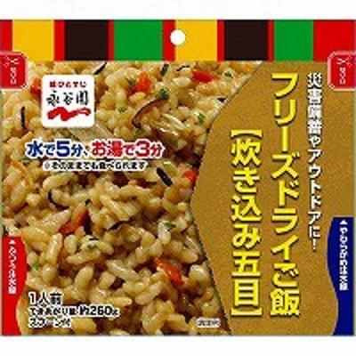 永谷園 フリーズドライ五目味マトメ50 PASBB-1マトメ