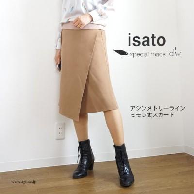 アシンメトリー トラペーズライン ラップスカート キャメル レディース isato design works (イサトデザインワークス)