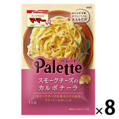 日清フーズ日清フーズ マ・マー Palette スモークチーズのカルボナーラ 1人前 (70g) ×8個