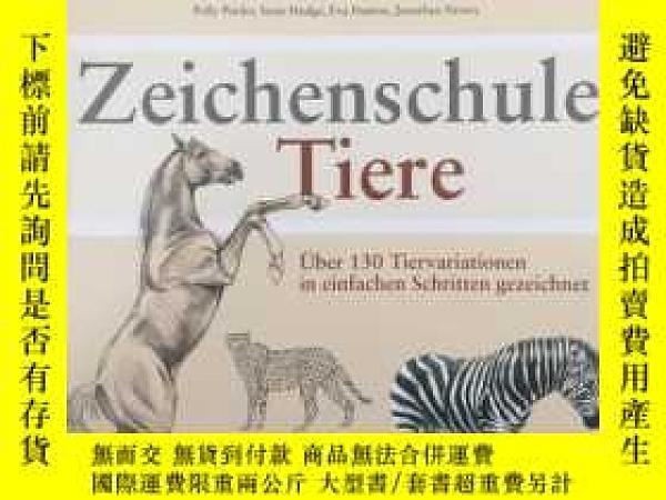 二手書博民逛書店Zeichenschule罕見Tiere: Über 130 T