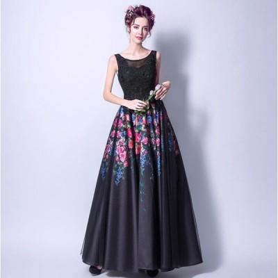 パーティードレス お呼ばれ 黒 ロングドレス ウエディングドレス イブニングドレス きれいめ レディース Aライン 大きいサイズ 花柄 結婚式 二次会 ワンピース