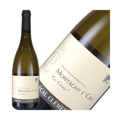 パスカル・クレマン モンタニー プルミエクリュ 2016 ブルゴーニュ白ワイン ギフト プレゼント