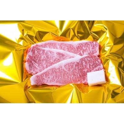 L5特選松阪牛サーロインステーキ600g(3枚入)