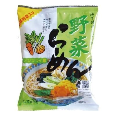 桜井 野菜ラーメン 〈ノンフライ〉 90g
