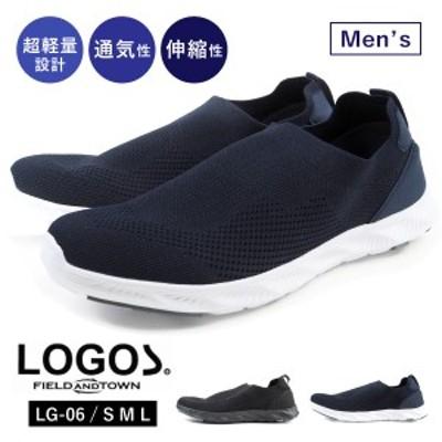 【送料無料】 ロゴス LOGOS スリッポン LG-06 メンズ
