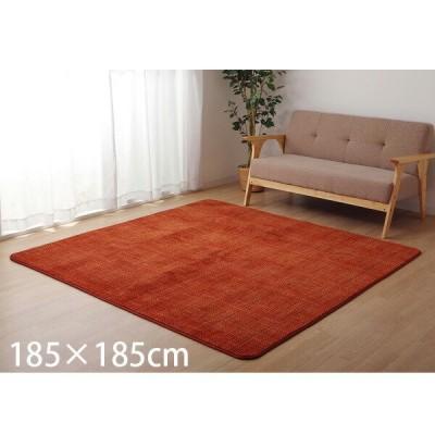 イケヒコ ノート ラグカーペット 正方形 185×185cm オレンジ NOT185『日時指定不可』