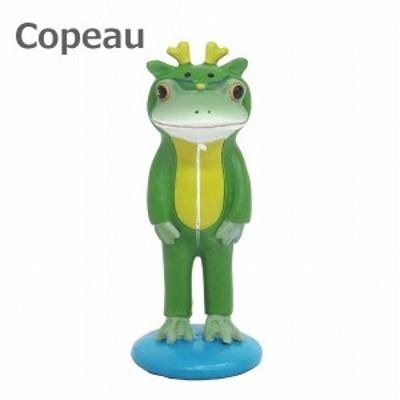 コポー 十二支 タツ 72518 Copeau 辰 竜  置物 雑貨 小物 オブジェ カエル 置き物 置物 オブジェ  蛙 フロッグ FROG ガーデン雑貨 イ