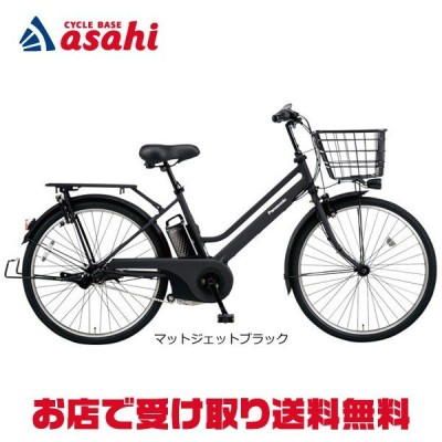 「SALE」「パナソニック」2020 ティモ S「BE-ELST635」26インチ 電動自転車「SSSALE21」