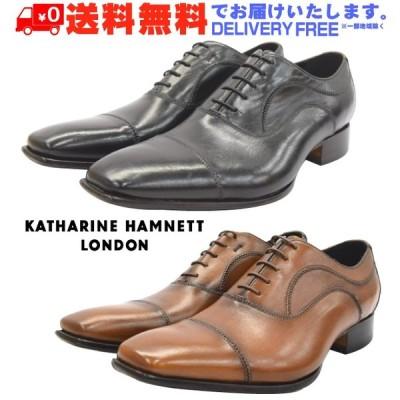 KATHARINE HAMNETT キャサリン ハムネット 31504 ビジネスシューズ ストレートチップ メンズ 本皮 紳士靴 革靴 (nesh) (新品) (送料無料)